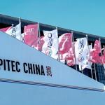 Alpitec_China